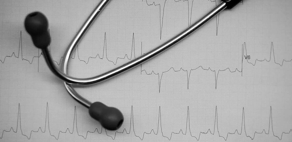 Zofran Heart Problems Lawsuit | The LIDJI Firm | Personal Injury Attorney | Dallas Houston Texas